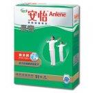 Anlene - Gold Hi-Cal Low-Fat Milk Powder 800g