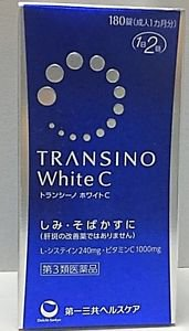 Transino White C 180 tablets 30 days Vitamin Whitening Supplement for Spots