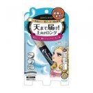 Heroine Make (Kiss Me) Long & Curl Mascara Film (6g) (Black)