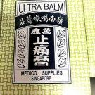 (Pack of 6) Ling Nam ULTRA BALM (70ml)