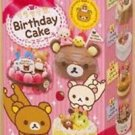 Rilakkuma Birthday Cake Re-Ment miniature blind box (1 box)