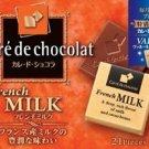 (Pack of 2) Morinaga Carre de Chocolat French milk x 21 pieces