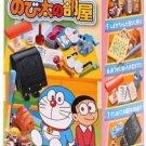 Doraemon Nobita's Room Re-Ment miniature blind box (Full Set)