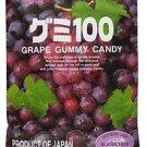 Kasugai Grape Gummy Candy 107g (6 Packs)