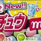 (Pack of 6) MORINAGA Japan Mixed Fruity Mini Soft Candy 40g