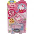 Japan VAPE Hello Kitty Electronic Portable Mosquito Repellents