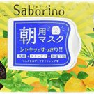 BCL SABORINO Morning Mask 32 sheets