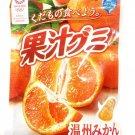 (Pack of 6) Meiji Fruit Gummy Satsuma Mandarin 47g Japan Import