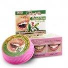 12 x 25g ISME Rasyan Herbal Clove Toothpaste Anti Bacteria Bad Breath Decay