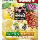 Orihiro Purunto Konnyaku Jelly (Grapefruit & Pineapple)