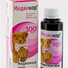 Russian Bear Fat, 3.4 fl oz(100ml), Melted, Healing. For Immunity (1 Bottle: 3.4 fl oz (100ml))