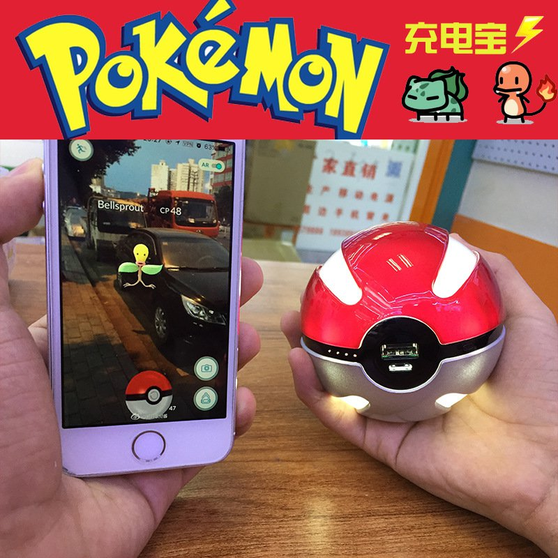 Pokemon Go Pokeball 10000 Mah LED Quick phone Charge Power Bank