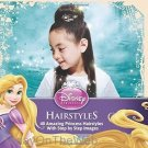Disney Princess Hairstyles: 40 Amazing Princess Hairstyles With Step by Step