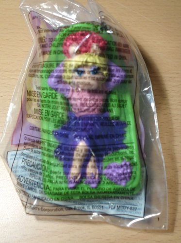 MIP Ms Piggy Tub Toy McDonald's Happy Meal Toy 1995 Sealed