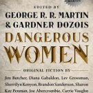 Dangerous Women [Hardcover] by George R.R. Martin