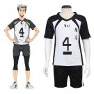 Adult's Leisure Sports Shirt Costume Anime Haikyuu Custom Made Costume for Sports(2 color)