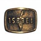 Israel BTS Solid Brass Vintage Belt Buckle