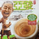 AhHuat White Coffee Low Fat No Cane Sugar Added No Trans Fat 300g (17 Sachets)