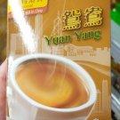 Tsit Wing Hong Kong Special All in One Yuan Yang 14g x 12 Sachets
