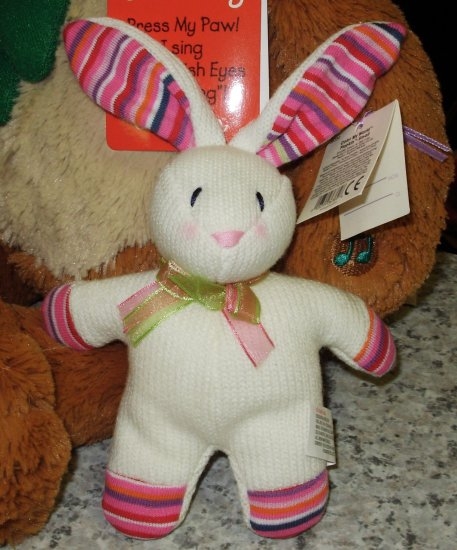 SMALL PLOPKIN BUNNY STUFFED PLUSH ANIMAL NEW EASTER GUND FROM COLOR MY WORLD COLLECTION