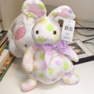 EGGSTELLA  8 INCH BUNNY RABBIT STUFFED PLUSH ANIMAL EASTER NEW GANZ TOY