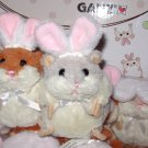 LIL BUNNY HAMSTER GRAY AND WHITE WITH RABBIT EARS NEW GANZ PLUSH STUFFED ANIMAL