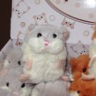 LIL HAMSTER PLUSH STUFFED ANIMAL TOY NEW GANZ GREY AND CREAM