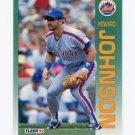 1992 Fleer Baseball #509 Howard Johnson - New York Mets