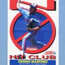 1992 Score Baseball #784 Dennis Martinez NH - Montreal Expos