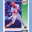 1992 Score Baseball #447 Billy Hatcher - Cincinnati Reds