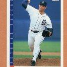 1993 Score Baseball #643 Bill Gullickson - Detroit Tigers