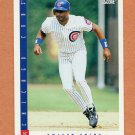 1993 Score Baseball #637 Dwight Smith - Chicago Cubs