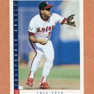 1993 Score Baseball #124 Luis Sojo - California Angels