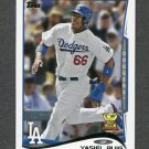 2014 Topps Mini Baseball #331 Yasiel Puig - Los Angeles Dodgers