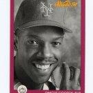 1991 Studio Baseball #204 Dwight Gooden - New York Mets