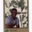 1992 Studio Baseball #003 Ron Gant - Atlanta Braves