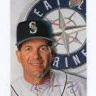 1993 Studio Baseball #126 Edgar Martinez - Seattle Mariners