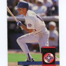 1994 Donruss Baseball #560 David Hulse - Texas Rangers