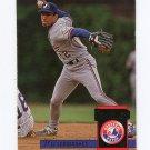 1994 Donruss Baseball #545 Wil Cordero - Montreal Expos ExMt