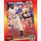 1992 Triple Play Baseball #053 Gary Sheffield - Milwaukee Brewers