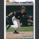 1992 Upper Deck Baseball #743 Steve Sax - Chicago White Sox