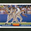 1992 Upper Deck Baseball #728 Eddie Murray - New York Mets