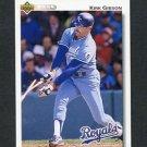 1992 Upper Deck Baseball #180 Kirk Gibson - Kansas City Royals