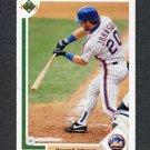 1991 Upper Deck Baseball #124 Howard Johnson - New York Mets