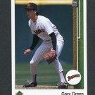 1989 Upper Deck Baseball #722 Gary Green - San Diego Padres