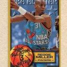 1996-97 Fleer Basketball #291 Reggie Miller AS