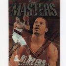 1997-98 Finest Basketball #224 Rasheed Wallace B - Portland Trail Blazers