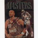 1997-98 Finest Basketball #176 Clyde Drexler B - Houston Rockets