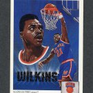 1991-92 Upper Deck Basketball #084 Gerald Wilkins - New York Knicks