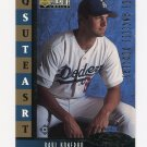 1998 Collector's Choice Baseball StarQuest Single #SQ26 Paul Konerko - Los Angeles Dodgers